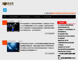 hthmlcfj.com screenshot