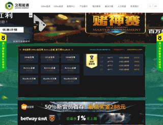 htk-rfid.com screenshot