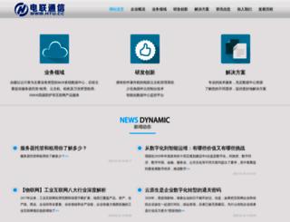 htu.cc screenshot