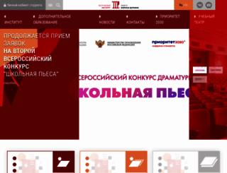 htvs.ru screenshot