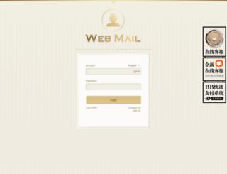 hua-in.com screenshot