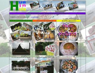 huahinhula.com screenshot