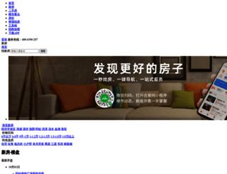 huaian.jiwu.com screenshot
