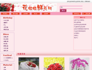 huall.cn screenshot