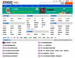 huangdao.net screenshot