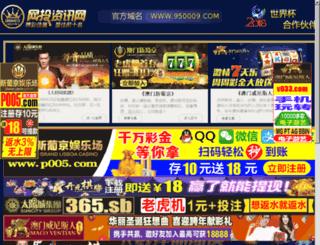 huantongusa.com screenshot