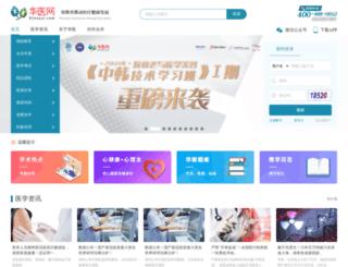 huayi.cn screenshot