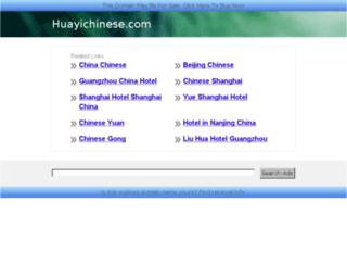 huayichinese.com screenshot