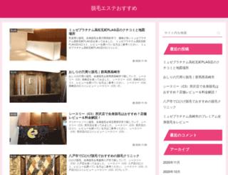 hudainfo.com screenshot