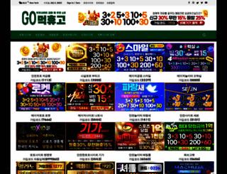 hugo-dixon.com screenshot