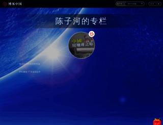 huhuanziyou888.blogchina.com screenshot