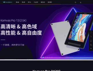 huion.cn screenshot