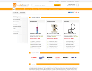 huishoudwinkel.nl screenshot