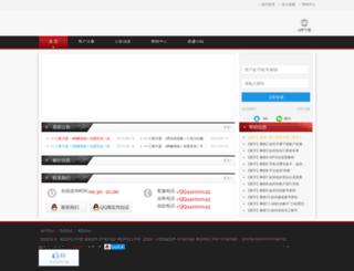 huixiaokm.52ka.cn screenshot
