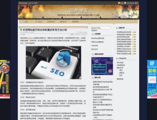 huluboke.com screenshot