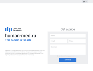 human-med.ru screenshot
