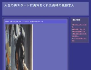 humbertogarza.com screenshot