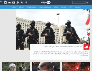 hunaamsterdam.com screenshot