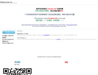 hundan.net screenshot