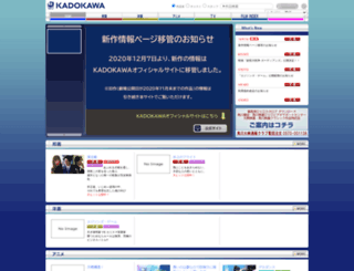 hungergames.jp screenshot