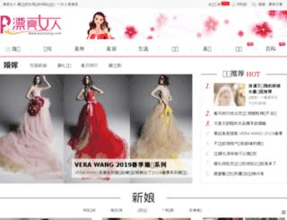 hunjia.piaoliang.com screenshot