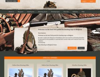 huntingbg.eu screenshot
