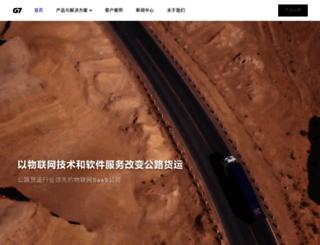 huoyunren.com screenshot