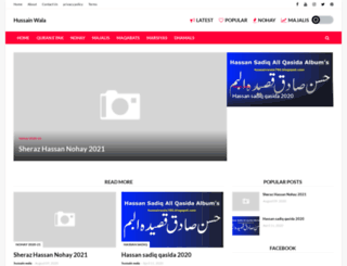 hussainwala.com screenshot