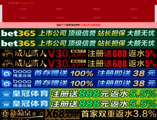 huttstuff.net screenshot