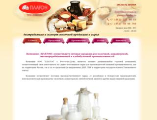hvedan.ru screenshot