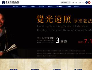 hwadzan.com screenshot