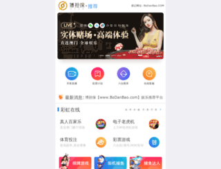 hwak1.com screenshot