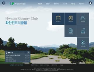 hwasancc.com screenshot