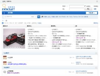 hwc.com.my screenshot