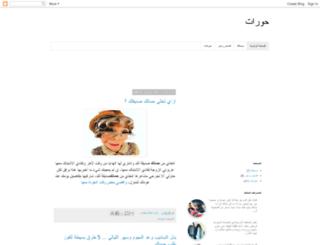 hworat.blogspot.com screenshot