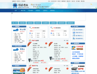hx110.com screenshot