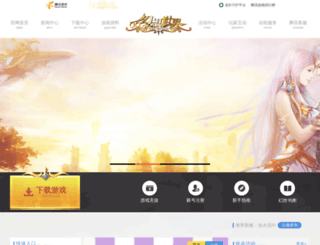 hxsj.qq.com screenshot