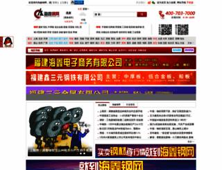 hxsteel.cn screenshot