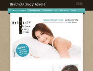 hyabalonebeautybynapat.weebly.com screenshot