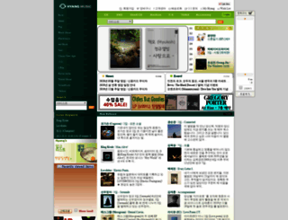 hyangmusic.com screenshot