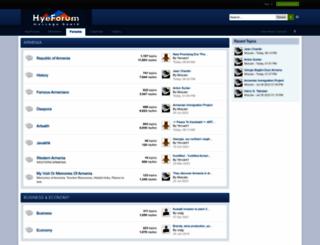 hyeforum.com screenshot