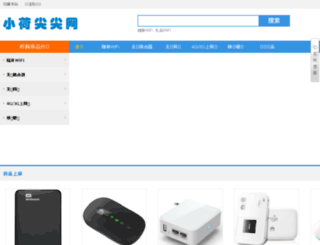 hyejdaw.com screenshot