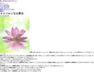 hypervj.net screenshot