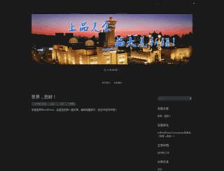 hyspjmj.com screenshot