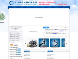 hysyx.com screenshot