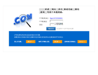 hyu1473720001.my3w.com screenshot