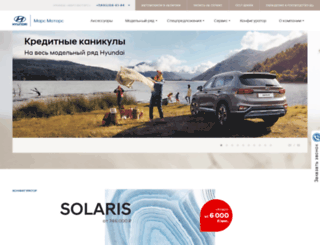 hyundai-avanta.ru screenshot