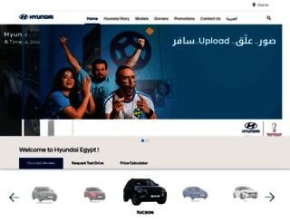 hyundai-egypt.net screenshot