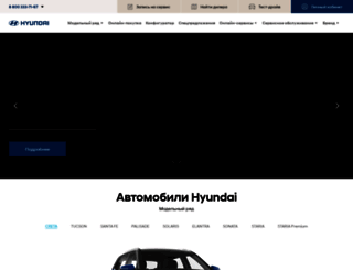 hyundai.ru screenshot