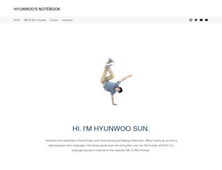 hyunwoosun.com screenshot